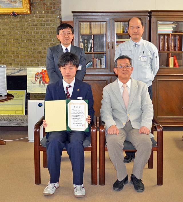 エッセイコンテスト・読書感想コンクール表彰2