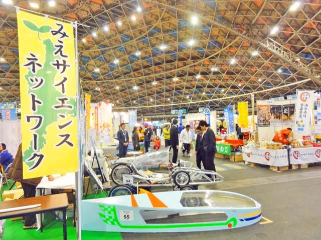 名古屋モータショー1