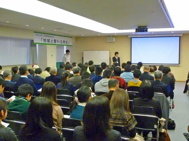 三重県社会教育実践交流広場1