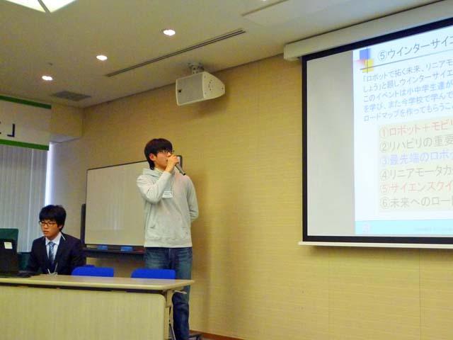 三重県社会教育実践交流広場2