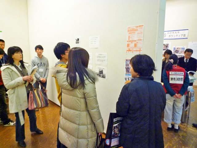 三重県社会教育実践交流広場3