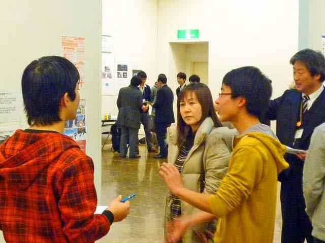 三重県社会教育実践交流広場4