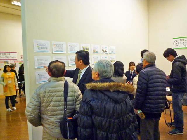 三重県社会教育実践交流広場5