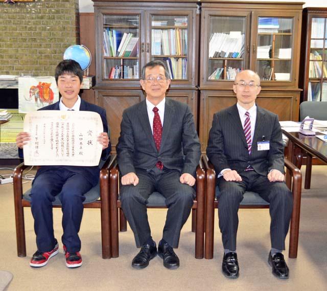 日本工業英検文部科学大臣賞受賞