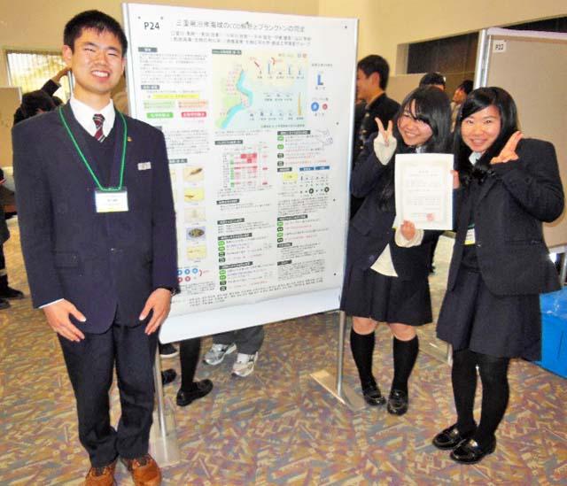 日本動物学会中部支部大会優秀賞
