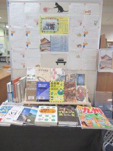 第2回冬の読書キャンペーン展示